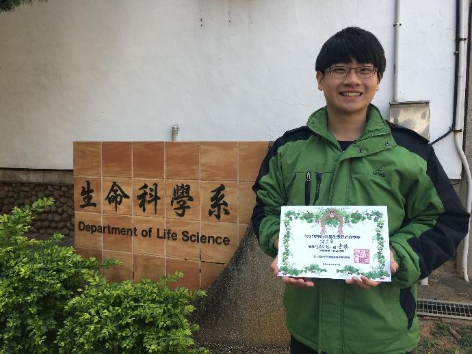 賀!! 囊括全國各校最多獎項的東海生命科學系學生,於2017年動物行為生態研討會表現最亮眼!